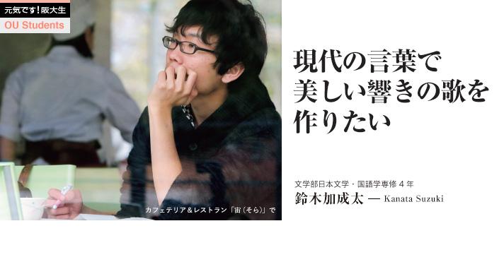 vol.32_student