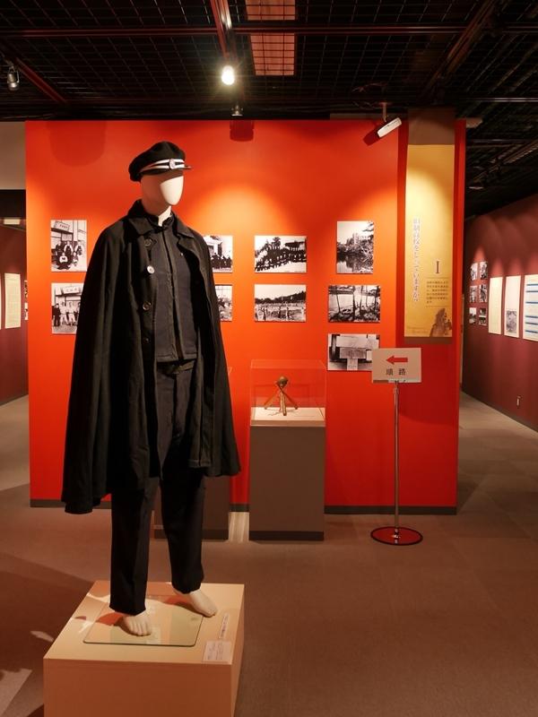 vol.37museum