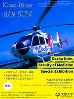 vol.61_nakanoshimasai