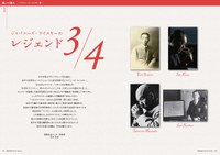 vol.21-now-1.jpg