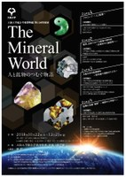 vol72 The Mineral World